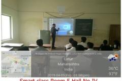 SmartClass5_HallNo