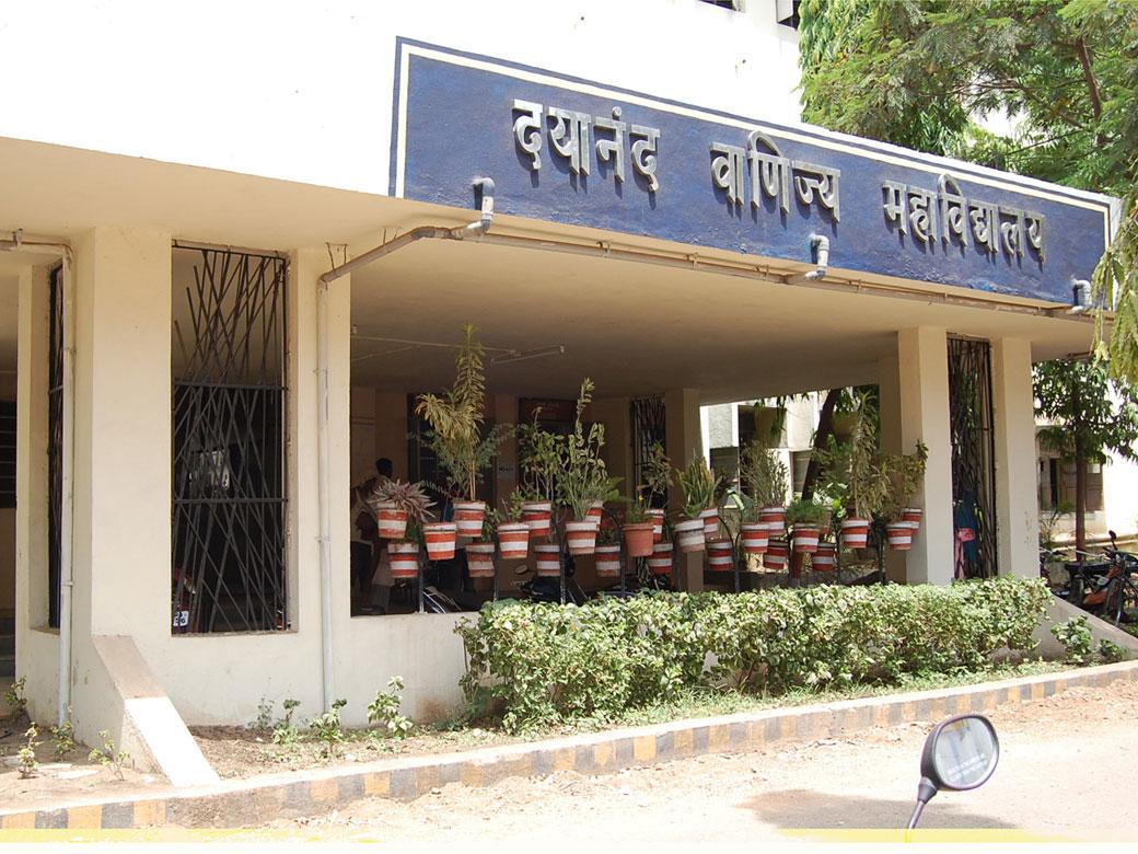 Dayanand College Of Commerce, Latur - DCCLatur